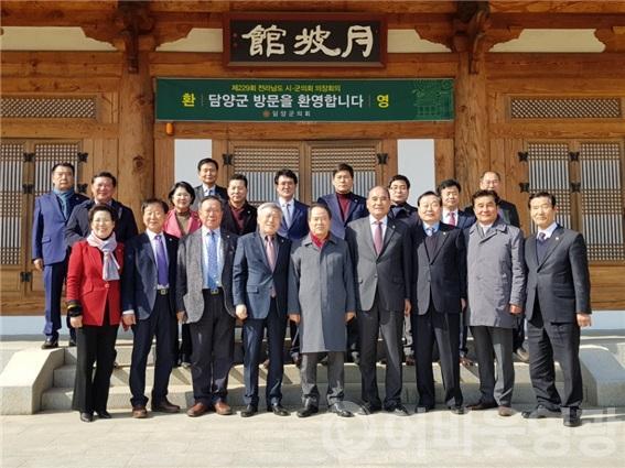2. 영광군의회 강필구 의장, 전남시군의회 의장회 참석.jpg