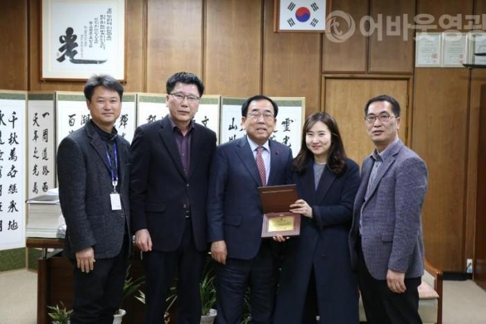 3.영광군, 대한전문건설협회 감사패 수상.JPG
