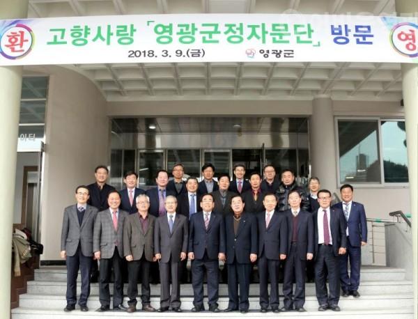 1.2018년 상반기 「고향사랑 군정자문단」 회의개최-1.jpg