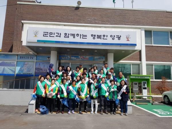 2.군남면 새마을협의회․부녀회, 봄철 환경정화활동 전개-1.jpg