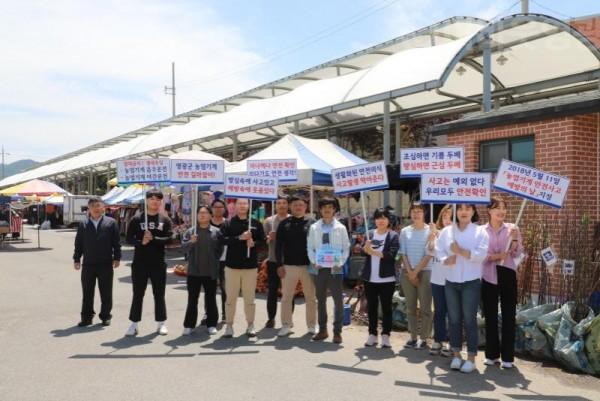 """1.영광군, """"농업기계 안전사고 예방의 날"""" 캠페인 추진-4.JPG"""