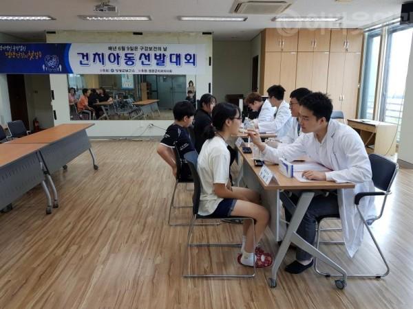 1.영광군, 건치 아동 선발대회 개최-3.jpg