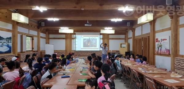 4.영광군 꿈나무 문화관광 탐험대 운영-2.jpg