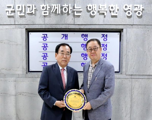 크기변환_김준성영광군수 지구촌희망펜상수상2.JPG