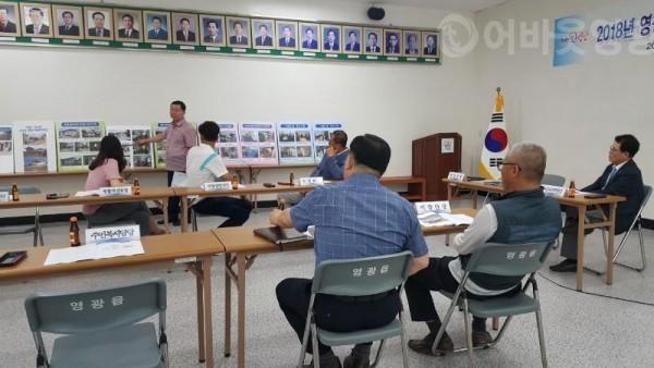 8.영광읍 지역사회보장협의체 2분기 정기회의 개최-2.jpg