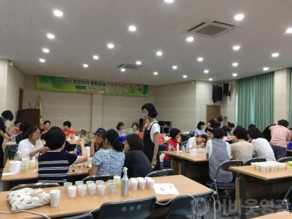 5.홍농읍 주민자치위원회, 천연화장품 만들기 특강 실시-1.jpg