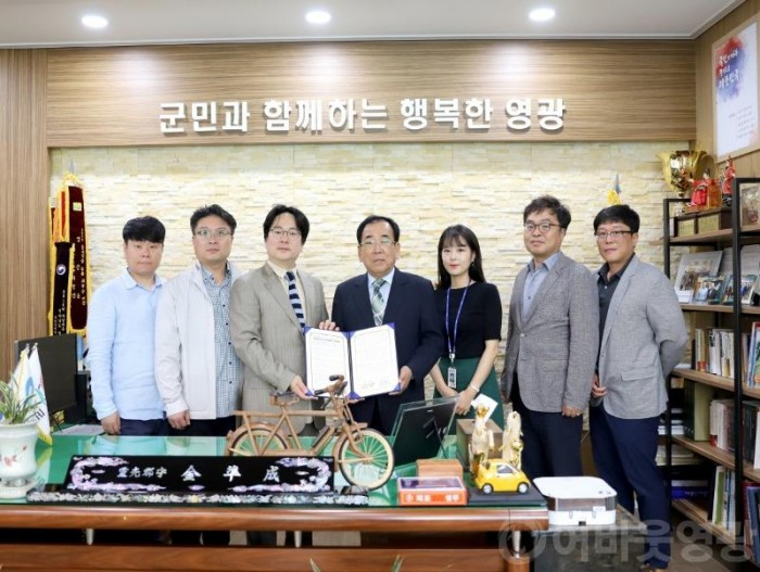 e-모빌리티엑스포 문화공연 업무협약 체결2.jpg