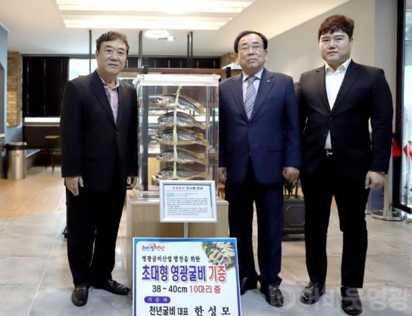 영광군,'초대형 영광굴비'보관 전시-2.JPG