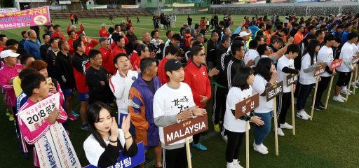 제13회 문화체육관광부장관배 전세계 한민족 해외동포 축구대회 영광에서 열린다.jpg