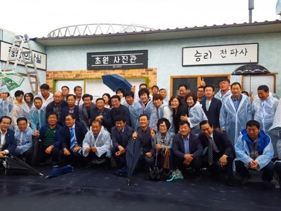 홍농읍 - 광주 계림2동 자매결연 교류 행사.jpg