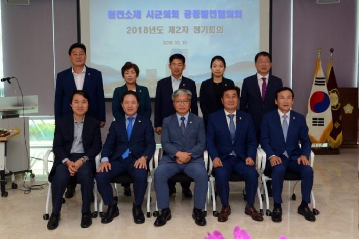 181010-원전소재 시군의회 공동발전협의회1.JPG
