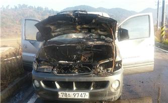 차량화재 사진.png