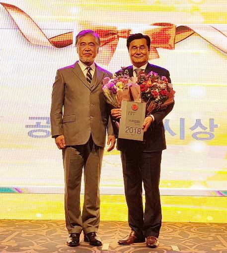 2018 희망한국 국민대상 1.png