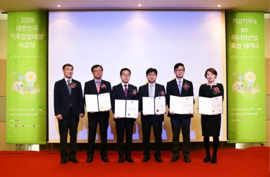 영광군, 2018 대한민국 기후경영대상 수상-3.jpg