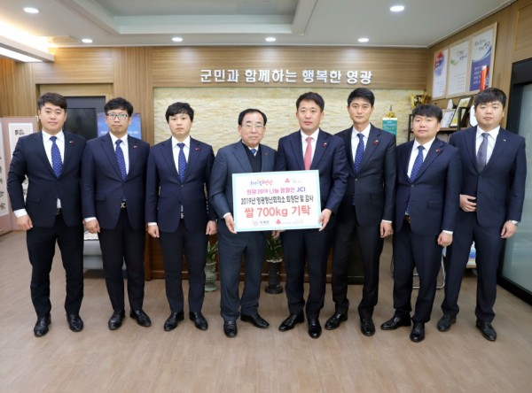 영광청년회의소 나눔 캠페인 쌀(700kg)기탁.JPG