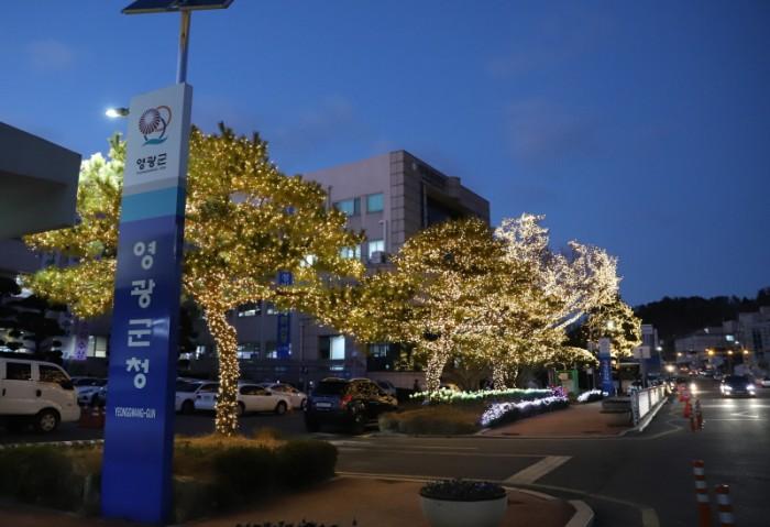 크기변환_영광군, 영광읍 시가지 LED 야간경관조명 점등 2.JPG
