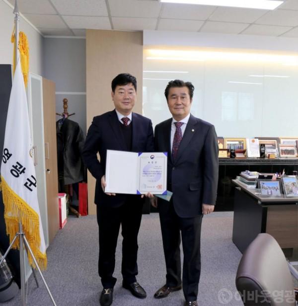 영광군의회 김정규 주무관 '행정안전부장관 표창'.jpg