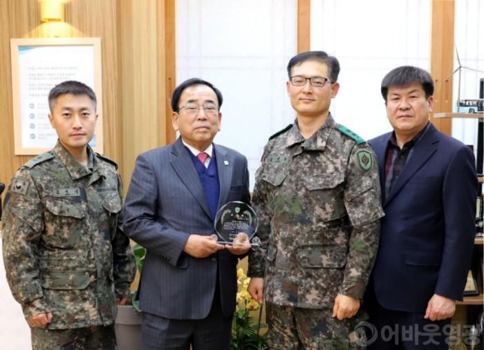 김준성영광군수, 제31보병사단장 감사패 수여받다 2.JPG