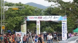 영광불갑산상사화축제, 지역경제 효자 노릇 '톡톡' 2.jpg