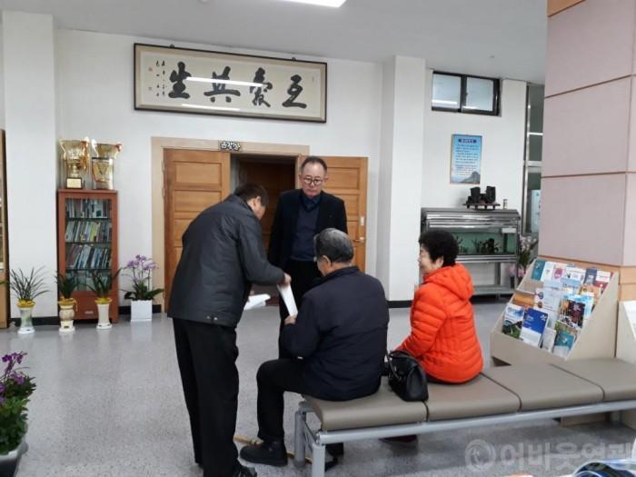 영광읍 민원인 만족도 향상을 위한 친절교육 실시 2.jpg