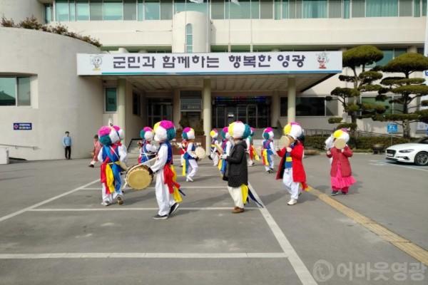 영광군, 2019년 관람산 산신제 봉행 3.jpg