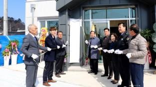 법성 어업인복지회관 1.JPG