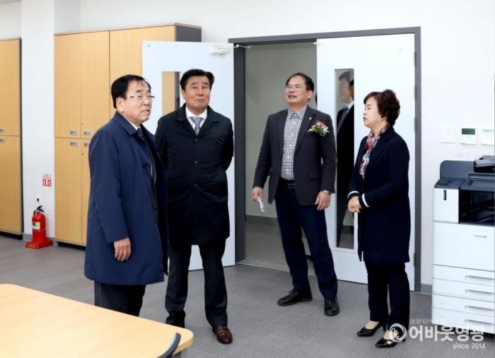 영광군 치매안심센터 개소 4.JPG