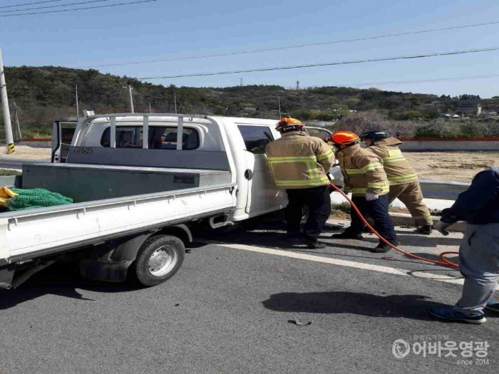 교통사고 사진3.jpg