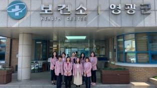 방문 건강관리 서비스로 활기찬 영광을 2.jpg