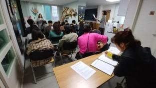영광군, 청년 동아리활동 지원사업 박차.jpg