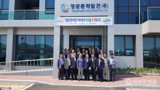영광군, 상반기 군정자문단 정기회의 개최 2.jpg
