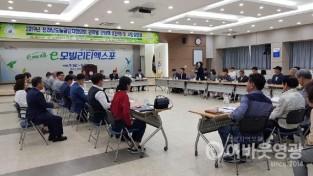 영광군, 농공단지 특화지원 및 스마트공장 지원사업 설명회 개최 2.JPG
