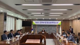 한빛원전 고준위핵폐기물 영광군공동대책위원회 제7차 회의 개최.jpg