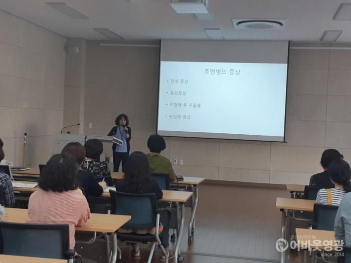 영광군, 정신응급 대응 협의회 개최 2.jpg