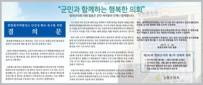 결의문 광고.jpg