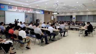 영광군, 인구청년정책 중장기 종합계획 수립 연구용역 착수보고회 개최 2.JPG