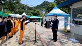 칠산바다를 품은 영광 가마미해수욕장 개장 1.JPG