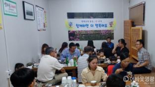 군서면 다문화 가정 간담회 개최 1.png
