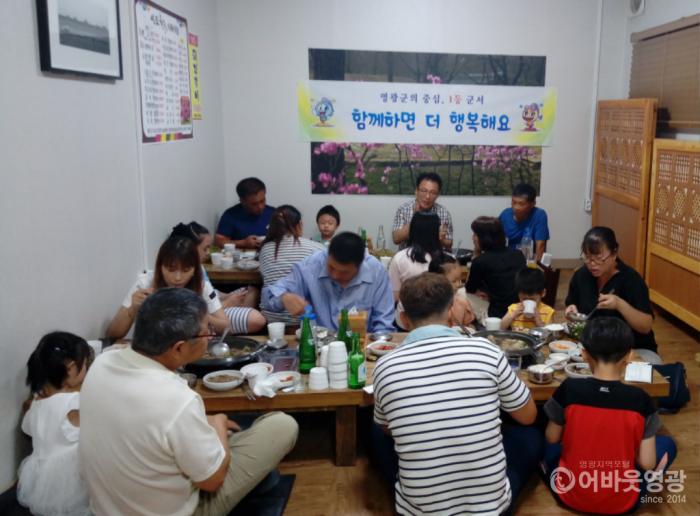 군서면 다문화 가정 간담회 개최 2.png