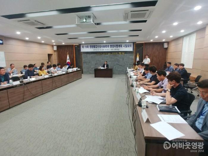 영광군, 제19회 영광불갑산상사화축제 본격 준비 돌입.jpg