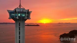 영광군, 아름다운 칠산바다 풍경 공짜로 감상하세요! 1.jpg