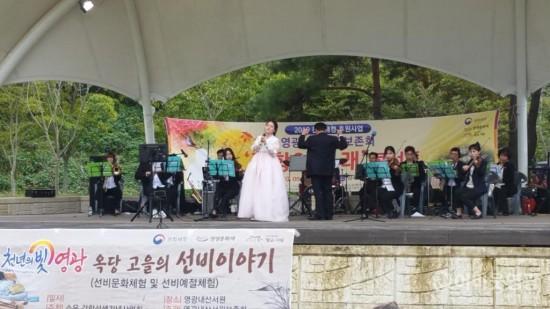 영광 옥당 고을의 선비이야기 서원·향교 활용사업  '강항의 노래 콘서트'  개최 2.jpg