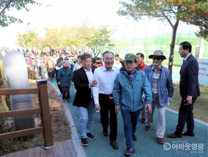 영광 물무산 행복숲 가족사랑 힐링 걷기대회 성황리 마쳐 3.JPG