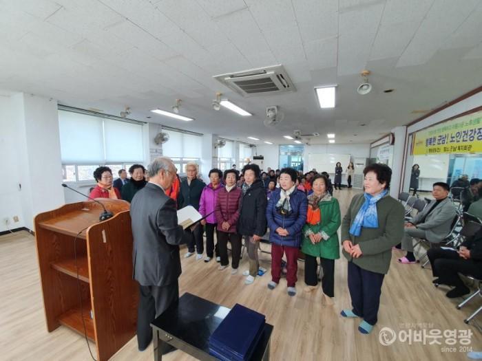 군남노인대학수료식2.jpg