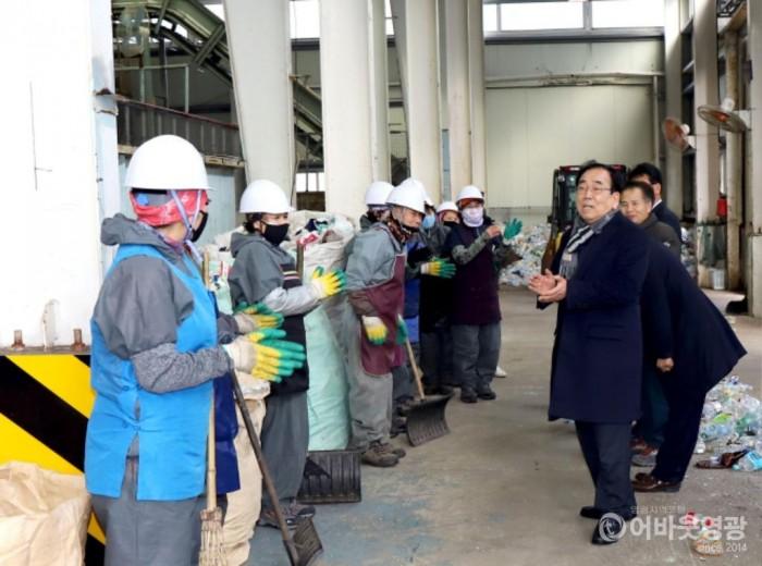200109 홍농 쓰레기 종합 처리장 방문 격려-003.JPG