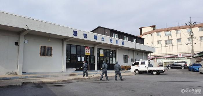 홍농읍, 신종 코로나바이러스 꼼짝 마! 1.jpg