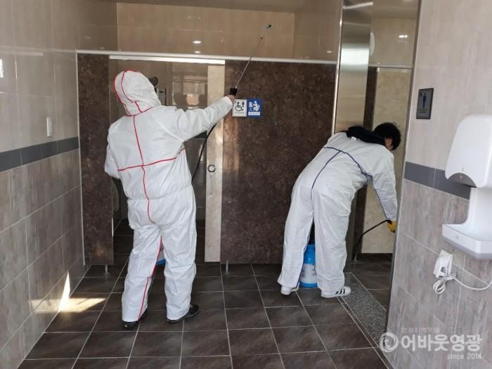 영광군, 주요 관광지 공중화장실 등 집중 위생점검 실시 2.jpg