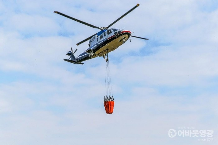 영광군, 산불진화 임차헬기 운용으로 산불예방 총력.jpeg