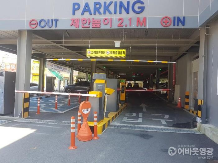 터미널 주차타워 및 (구)우시장 주차광장 유료화 시행 1.jpg