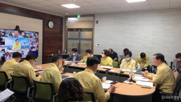 코로나19 지역사회전파 차단 위한 긴급 대응대책회의 개최 1.jpg